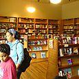 Brownstone Books - Interior